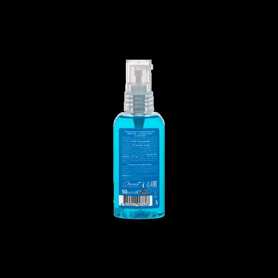 """Aloe and Vitamin E"" hand gel with antiseptic effect, dispenser bottle, 50 ml"