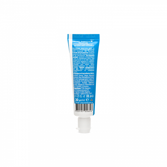 """""""Aloe and Vitamin E"""" hand gel with antiseptic effect, tube 30 ml"""