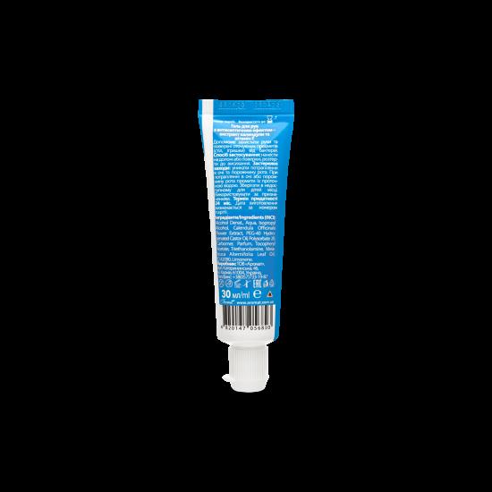 """Calendula and Vitamin E"" hand gel with antiseptic effect, tube 30 ml"