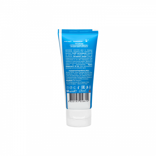 """Aloe and Vitamin E"" hand gel with antiseptic effect, tube 60 ml"