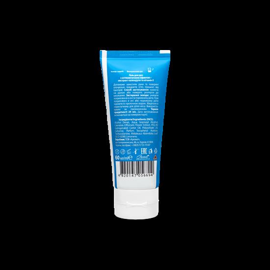 """Calendula and Vitamin E"" hand gel with antiseptic effect, tube 60 ml"