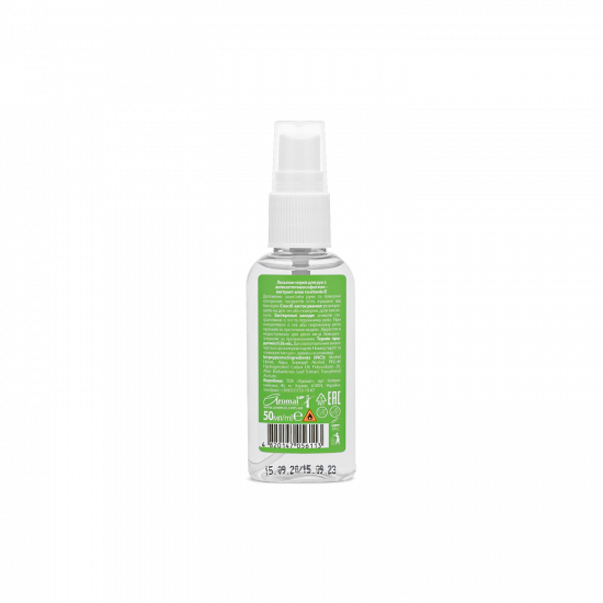 Hand spray with antiseptic effect with aloe extract and vitamin E, bottle 50 ml