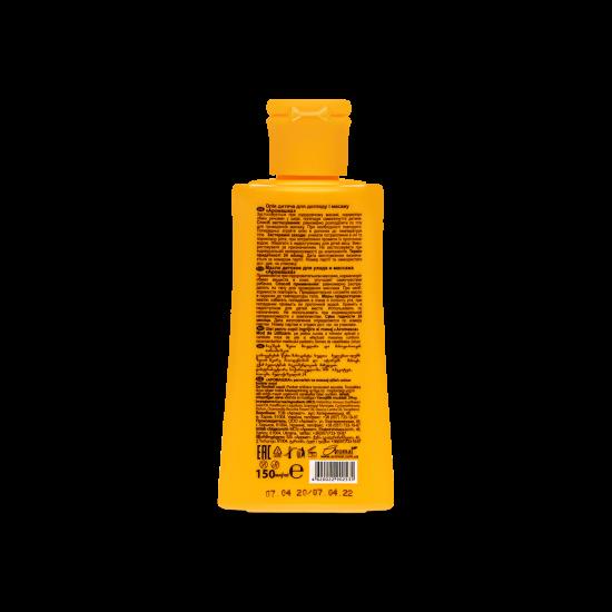 """Baby massage oil """"Aromashka"""", 200 ml"""