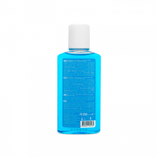 "Alcohol-free mouthwash ""CELITEL"" ANTISEPTIC, bottle 250 ml"