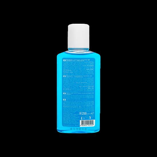"""Alcohol-free mouthwash """"CELITEL"""" WHITENING, bottle 250 ml"""
