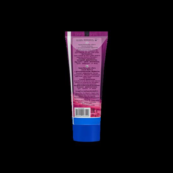 After shave balm «ХИТ for men» for all skin types, 70 g