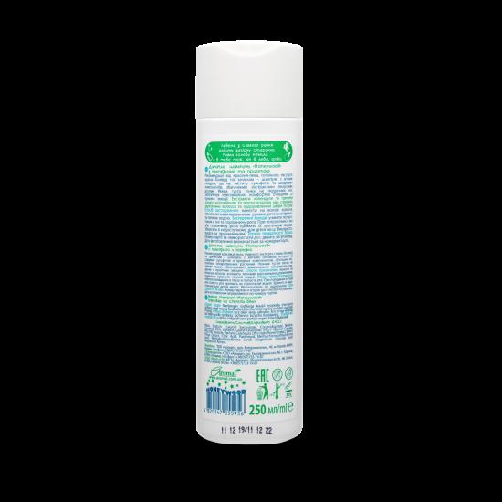"Shampoo with calendula baby ""Honeywood"", 250 ml"
