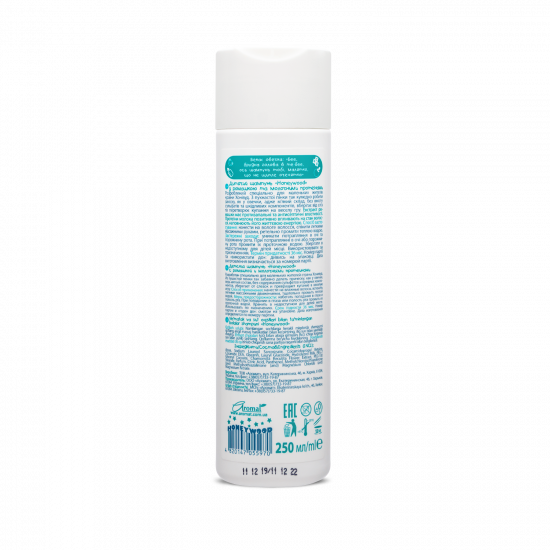 """Shampoo with chamomile and milk proteins for children """"Honeywood"""", 250 ml"""