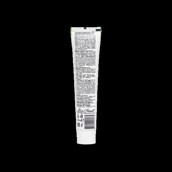 "Baby cream, emollient, protective against bad weather, ""Schastlivchik"", 44 g"