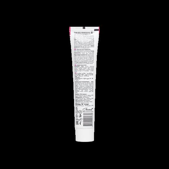 Baby hygienic cream softening «LUBIMCHICK», 44 g