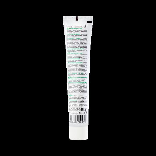 "Regenerating and softening hand cream ""AROMAT COSMETICS"" with aloe, 44 g"