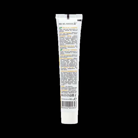 "Hand cream Maximum protection ""AROMAT cosmetics"" with calendula, 44 g"