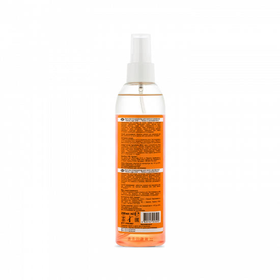 """Two-phase balm-conditioner """"SLAVIA Lege Artis"""" shine and silkiness, 250 ml"""