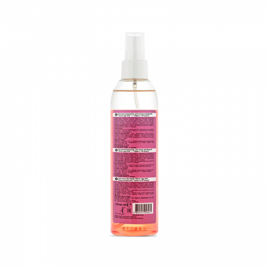 """Balsam conditioner two-phase """"SLAVIA Lege Artis"""" thermal and UV protection for all hair types, 250 ml"""