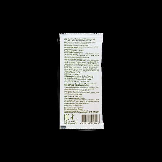 """Shampoo """"SLAVIA Lege Artis"""" moisturizing sachet for dry and weakened hair, 10 ml"""