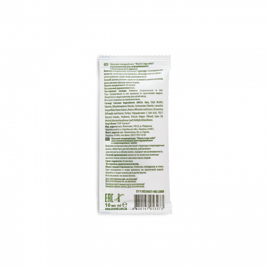 """Conditioning balm """"SLAVIA Lege Artis"""" restoring for colored and damaged hair, 10 ml"""