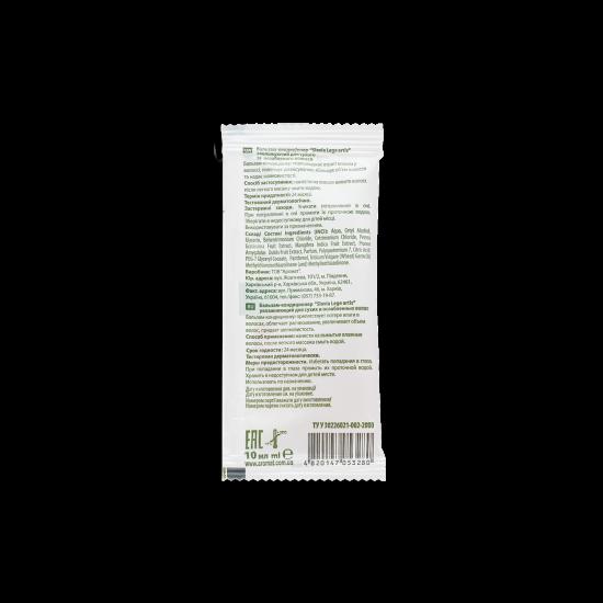 "Conditioning balm in sachet ""SLAVIA Lege Artis"" moisturizing for dry and weakened hair, 10 ml"