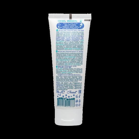 "Anti-bad weather cream for children ""Honeywood"", 70 g"