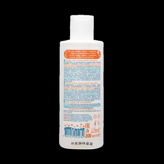"Baby massage oil ""Honeywood"", 200 ml"
