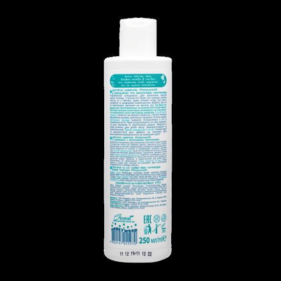 """Fruity Boom children's shampoo """"Honeywood"""", 250 ml"""
