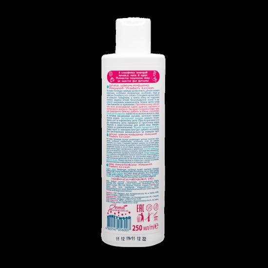"Shampoo-conditioner Strawberry ice-cream for children ""Honeywood"", 250 ml"