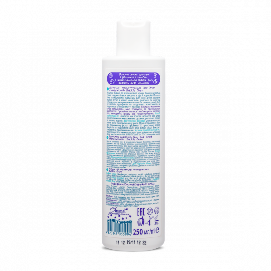 """Shampoo-shower gel Bubble Gum for children """"Honeywood"""", 250 ml"""