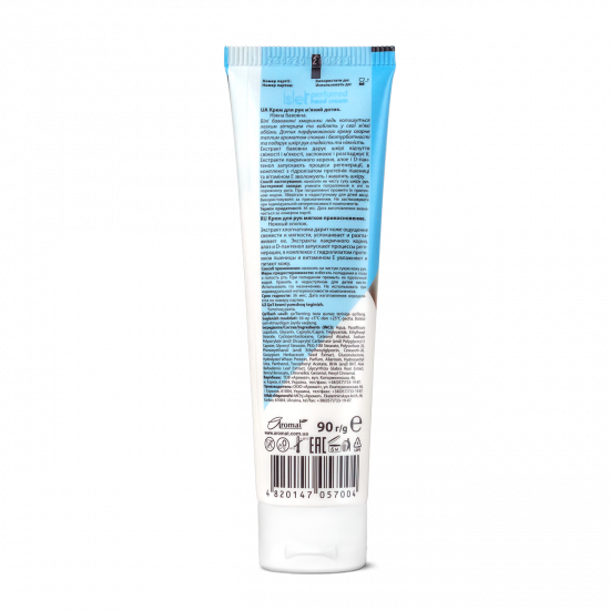 Scented hand cream «Soft touch. Delicate cotton.» Islet, 90 g (100 ml)