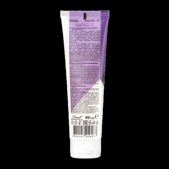 Perfumed hand cream «Express moisturizing. Amazing iris» Islet, 90 g (100 ml)