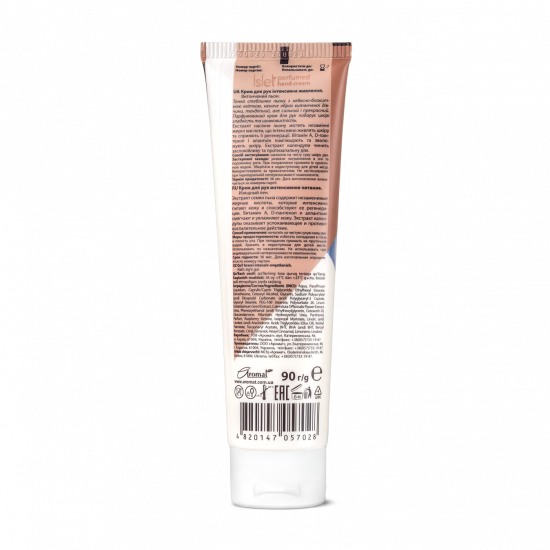Perfumed Hand Cream «Intensive Nutrition. Graceful linen» Islet, 90 g (100 ml)