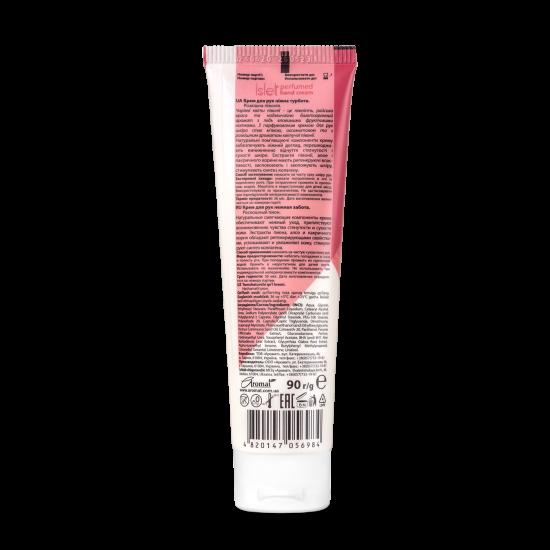 Perfumed hand cream «Gentle care. Luxurious peony.» Islet, 90 g (100 ml)