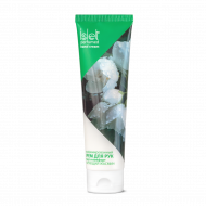 Perfumed Hand Cream «Tone and comfort. Enchanting jasmine» Islet, 90 g (100 ml)
