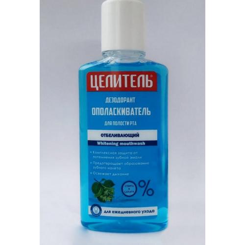 """Alcohol-free mouthwash """"HEALER"""" whitening, bottle 250 ml"""