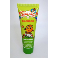 "Baby cream ""KOLOBOK"" TM Veselka soothing, moisturizing, tubes 50 and 70 g"