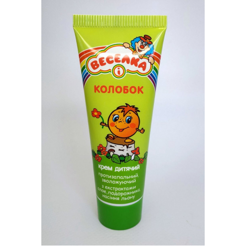 "Baby cream ""KOLOBOK"" TM Veselka soothing, moisturizing, tubes 50 and 70 g"